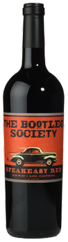 2016 St. Amant Speakeasy Red